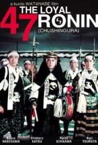 El magistral intérprete de la saga «Zatoichi» [Shintaro Katsu], también participó en una de las versiones cinematográficas de «Chûshingura», en 1958.