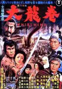 Shikonmado 1964